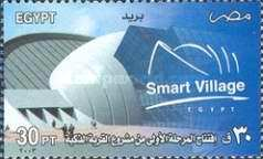 [Smart Village (Technology Business Park), Cairo, Typ ATG]