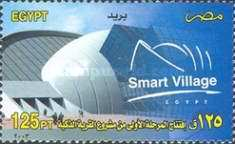 [Smart Village (Technology Business Park), Cairo, Typ ATG1]