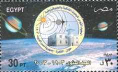 [The 100th Anniversary of National Institute for Astrological and Geophysical Research, Typ ATK]
