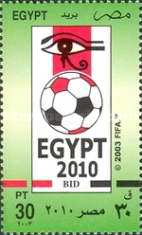 [Egypt's Bid to Host 2010 Football World Cup, Typ ATL]
