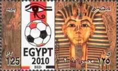[Egypt's Bid to Host 2010 Football World Cup, Typ ATM]