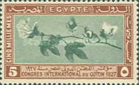 [International Cotton Congress, Cairo, Typ AV]