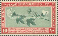 [International Cotton Congress, Cairo, Typ AV1]
