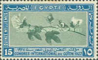 [International Cotton Congress, Cairo, Typ AV2]