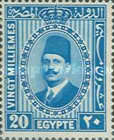 [King Fuad, Typ AX1]