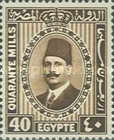 [King Fuad, Typ AX2]