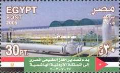 [Inauguration of Gas Pipeline from Egypt to Jordan, Typ AXQ]