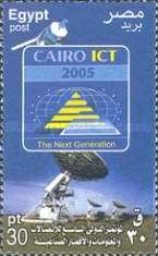 [International Communications and Information Technology Fair, Cairo, Typ AXV]