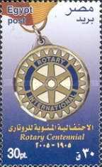 [The 100th Anniversary of Rotary International, Typ AXX]