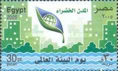 [World Environment Day, Typ AYD]