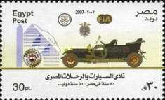 [Egyptian Automobile and Travel Club, Typ AZV]