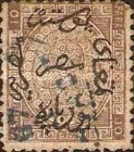 [Turkish Suzerainty, type B]