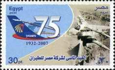 [The 75th Anniversary of Egyptair, Typ BAG]
