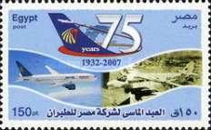 [The 75th Anniversary of Egyptair, Typ BAH]
