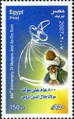 [The 800th Anniversary of the Birth of Mevlana Jalal Ad-Din Rumi, 1207-1273, Typ BAI]