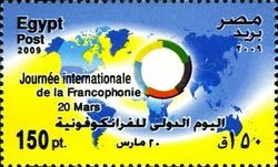 [International Day of