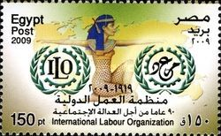 [The 90th Anniversary of the ILO - International Labour Organisation, Typ BBV]