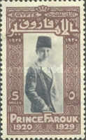 [The 9th Anniversary of the Birth of Crown Prince Farouk, 1920-1965, type BD]