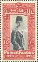 [The 9th Anniversary of the Birth of Crown Prince Farouk, 1920-1965, type BD1]