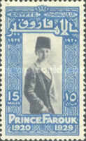 [The 9th Anniversary of the Birth of Crown Prince Farouk, 1920-1965, type BD2]
