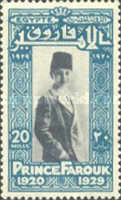 [The 9th Anniversary of the Birth of Crown Prince Farouk, 1920-1965, type BD3]