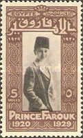 [The 9th Anniversary of the Birth of Crown Prince Farouk, 1920-1965, type BD4]