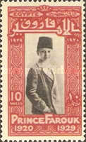 [The 9th Anniversary of the Birth of Crown Prince Farouk, 1920-1965, type BD5]