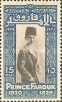 [The 9th Anniversary of the Birth of Crown Prince Farouk, 1920-1965, type BD6]
