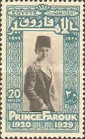 [The 9th Anniversary of the Birth of Crown Prince Farouk, 1920-1965, type BD7]