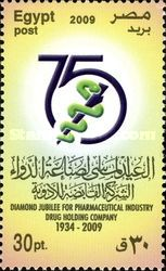 [The 75th Anniversary of the Egyptian Pharmaceutical Industry, Typ BDJ]