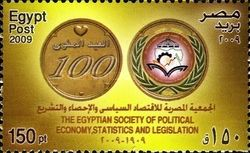 [The Egyptian Society of Political Economy, Statistics and Legislation, Typ BDK]