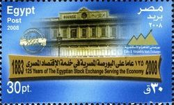 [The 125th Anniversary (2008) of the Egyptian Stock Exchange, Typ BDL]