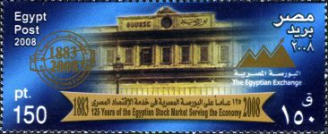 [The 125th Anniversary (2008) of the Egyptian Stock Exchange, Typ BDM]