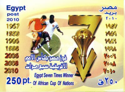 [Football - Egypt, Seven Times Winner of African Cup of Nations, type BDT]