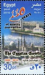 [The 130th Anniversary of the Eguptian Gazette, type BDX]