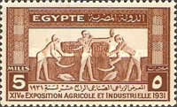 [Agricultural and Industrial Exhibition, Cairo, type BE]