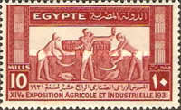 [Agricultural and Industrial Exhibition, Cairo, type BE1]