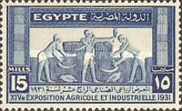 [Agricultural and Industrial Exhibition, Cairo, type BE2]