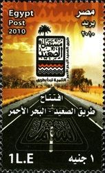 [Opening of the Red Sea Road, type BEA]