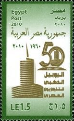 [The 50th Anniversary of Egyptian Television, type BEE]