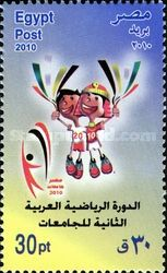 [The 2nd Arab Universities Games, type BEJ]