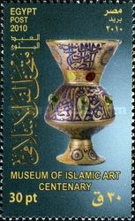 [The 100th Anniversary of the Museum of Islamic Art, type BEL]