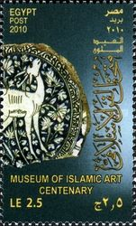 [The 100th Anniversary of the Museum of Islamic Art, type BEN]
