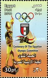 [The 100th Anniversary of the Egyptian Olympic Committee, type BEO]