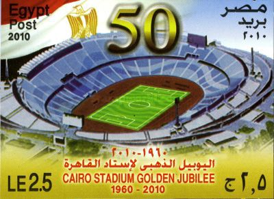 [The 50th Anniversary of Cairo Stadium, type BEP]