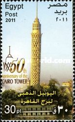 [The 50th Anniversary of the Cairo Tower, type BFA]