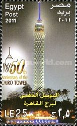 [The 50th Anniversary of the Cairo Tower, type BFB]