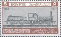 [International Railway Congress, Cairo, type BG]