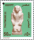 [Definitives - Pharaohs - Thutmoses III, Typ BGX2]