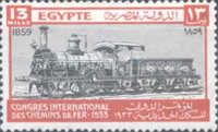 [International Railway Congress, Cairo, type BH]